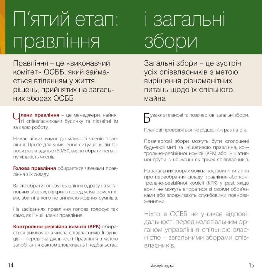 booklet-OSBB-12.2015-RPR-out.6-img-8