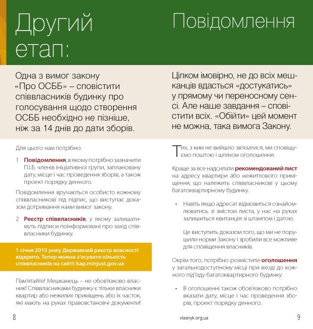 booklet-OSBB-12.2015-RPR-out.6-img-5