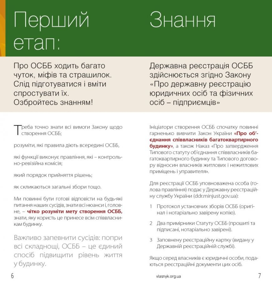 booklet-OSBB-12.2015-RPR-out.6-img-4