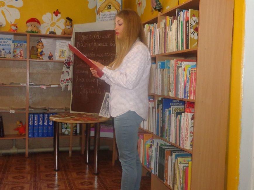 «Ой, не нам в кайданах ходить…» - в Красноармейске поговорили о творческом пути поэтессы и писательницы Марийки Подгорянки (фото) - фото 15