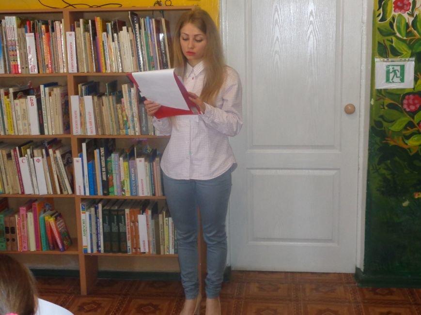 «Ой, не нам в кайданах ходить…» - в Красноармейске поговорили о творческом пути поэтессы и писательницы Марийки Подгорянки (фото) - фото 18
