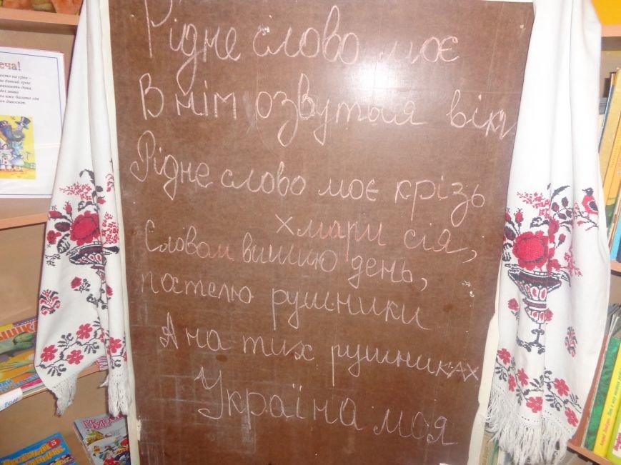 «Ой, не нам в кайданах ходить…» - в Красноармейске поговорили о творческом пути поэтессы и писательницы Марийки Подгорянки (фото) - фото 1