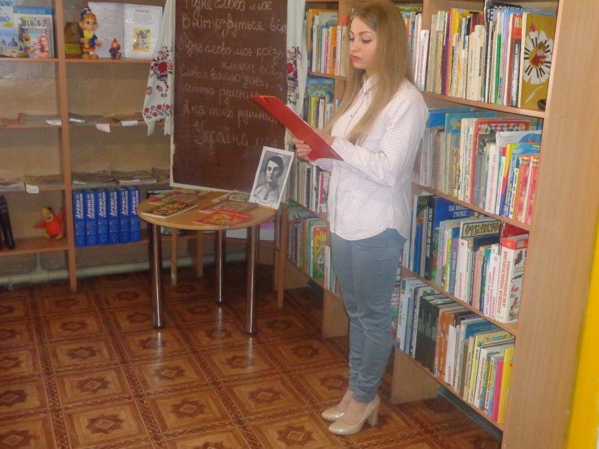 «Ой, не нам в кайданах ходить…» - в Красноармейске поговорили о творческом пути поэтессы и писательницы Марийки Подгорянки (фото) - фото 5