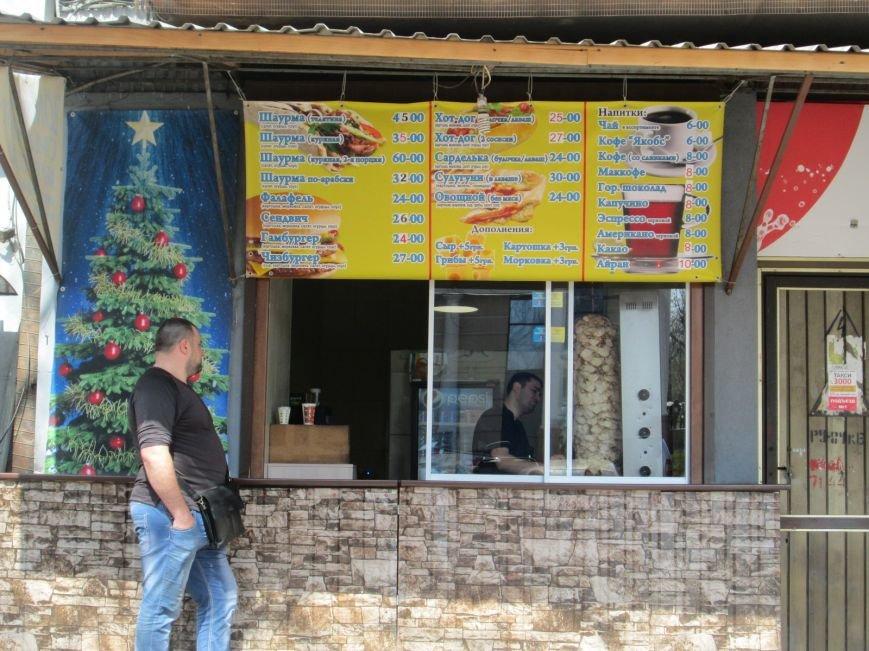 4f1378aaef7e28e16c38d72a6bed0ed4 Лайфхак: где в Одессе дешевая и безопасная шаурма