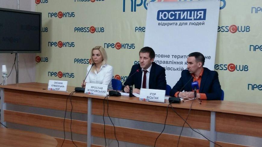 На замітку львів'янам: звернутися до органів юстиції можна буде через Skype (ФОТО) (фото) - фото 2
