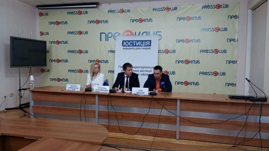 На замітку львів'янам: звернутися до органів юстиції можна буде через Skype (ФОТО) (фото) - фото 1