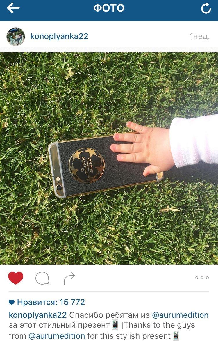 Талисман для полузащитника: Aurum Edition презентовала Евгению Коноплянке золотой iPhone (фото) - фото 1