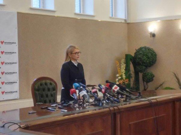 Сьогодні у Львові відбулась прес-конференція лідера партії ВО «Батьківщина» Юлії Тимошенко (ФОТО) (фото) - фото 2