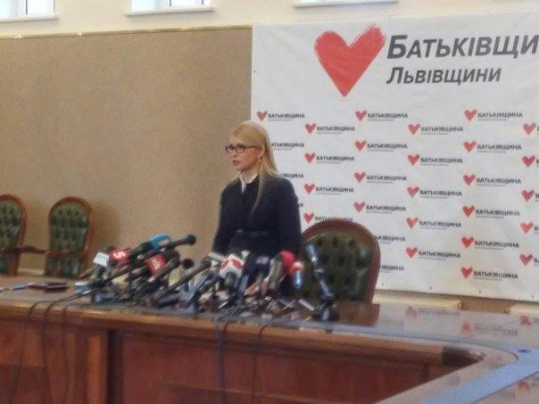 Сьогодні у Львові відбулась прес-конференція лідера партії ВО «Батьківщина» Юлії Тимошенко (ФОТО) (фото) - фото 3