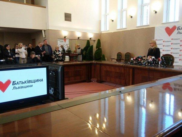 Сьогодні у Львові відбулась прес-конференція лідера партії ВО «Батьківщина» Юлії Тимошенко (ФОТО) (фото) - фото 1
