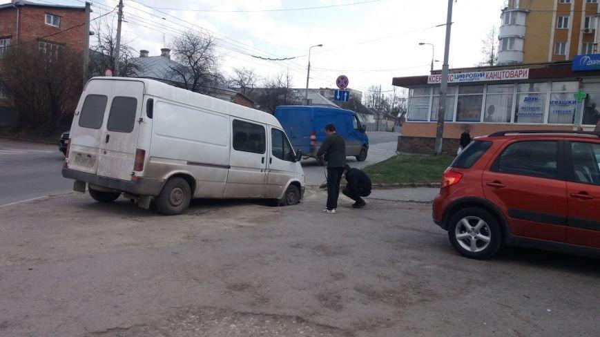 У Тернополі під мікроавтобусом провалився асфальт (Фото) (фото) - фото 1