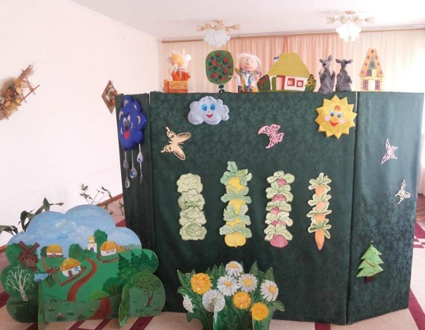 У ДНЗ№15 м. Новоград-Волинського провели лялькову виставу (фото) - фото 1