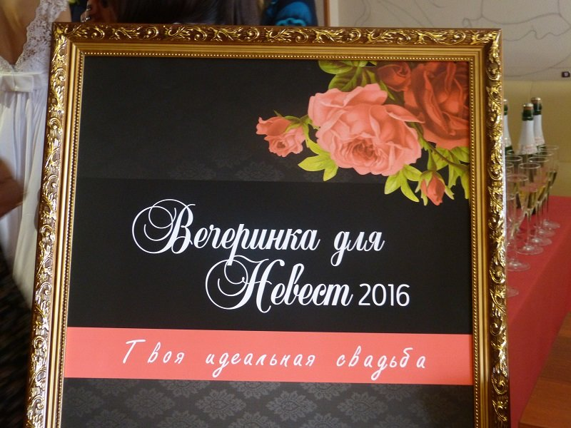Нет - шарам, да - оригинальной и самобытной свадьбе в Сыктывкаре (фото) - фото 4
