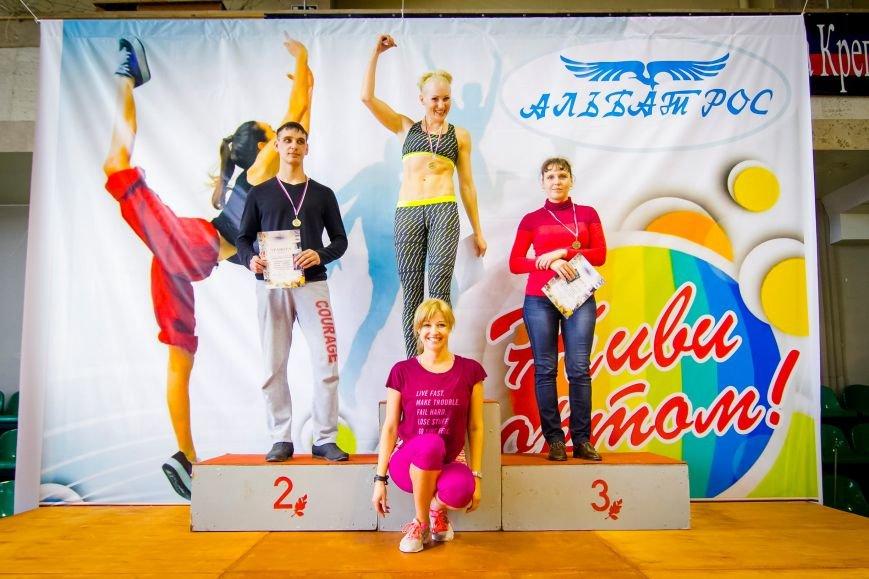 В спортивном комплексе «Альбатрос» пройдет танцевальный фитнес-марафон для всех желающих балаковцев (фото) - фото 4