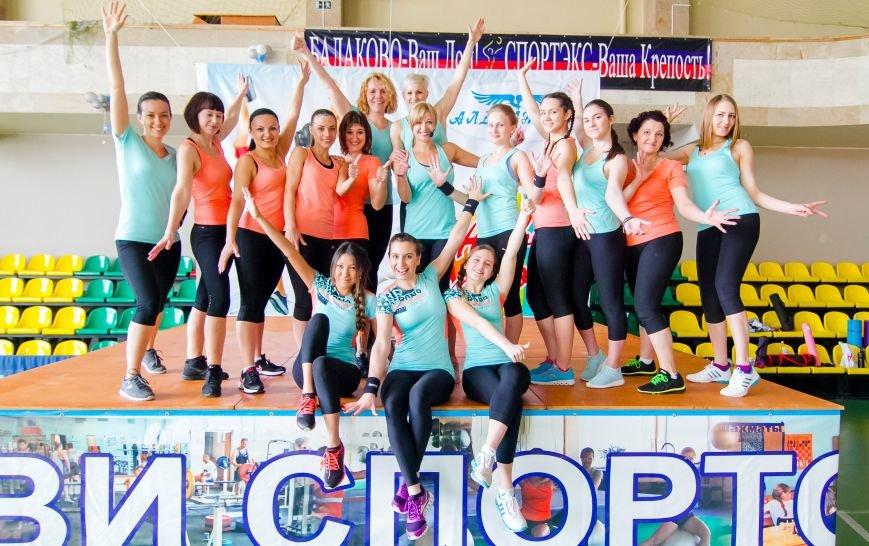 В спортивном комплексе «Альбатрос» пройдет танцевальный фитнес-марафон для всех желающих балаковцев (фото) - фото 1