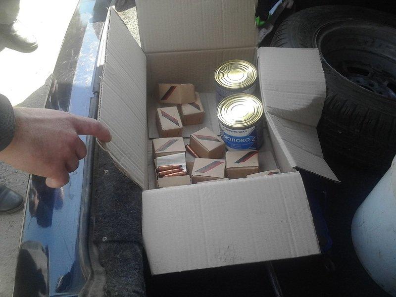 На КПВВ «Зайцево» полицейские задержали автомобиль с 200 патронами, фото-1