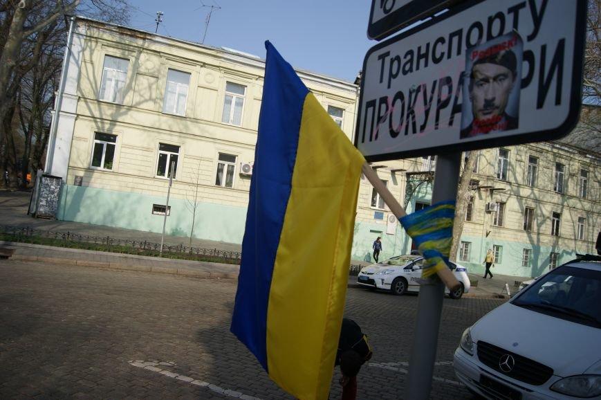 Неделя прокурорского Майдана в Одессе: К протесту подключились киевляне (ФОТОРЕПОРТАЖ) (фото) - фото 1
