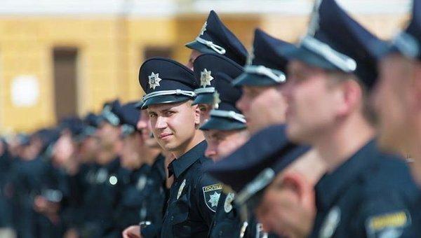 Где в Днепропетровске познакомиться с парнем (фото) - фото 7
