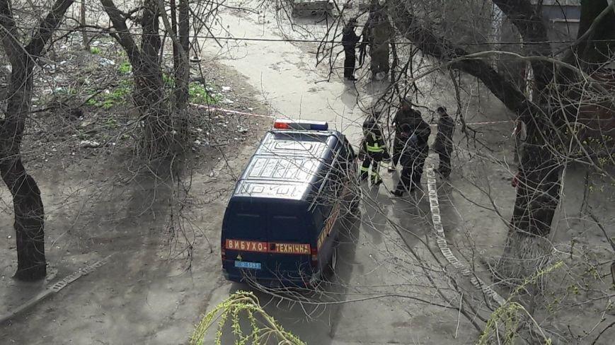 На ул. Орловской обнаружили мину (ФОТОФАКТ) (фото) - фото 1