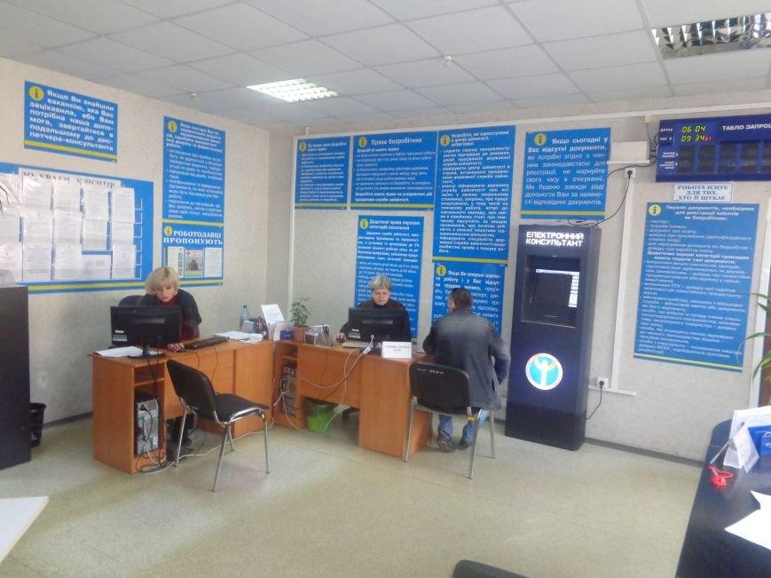Реорганизация, переобучение и причины снятия безработных с учета: в Красноармейском ГЦЗ состоялся апрельский брифинг (фото) - фото 2
