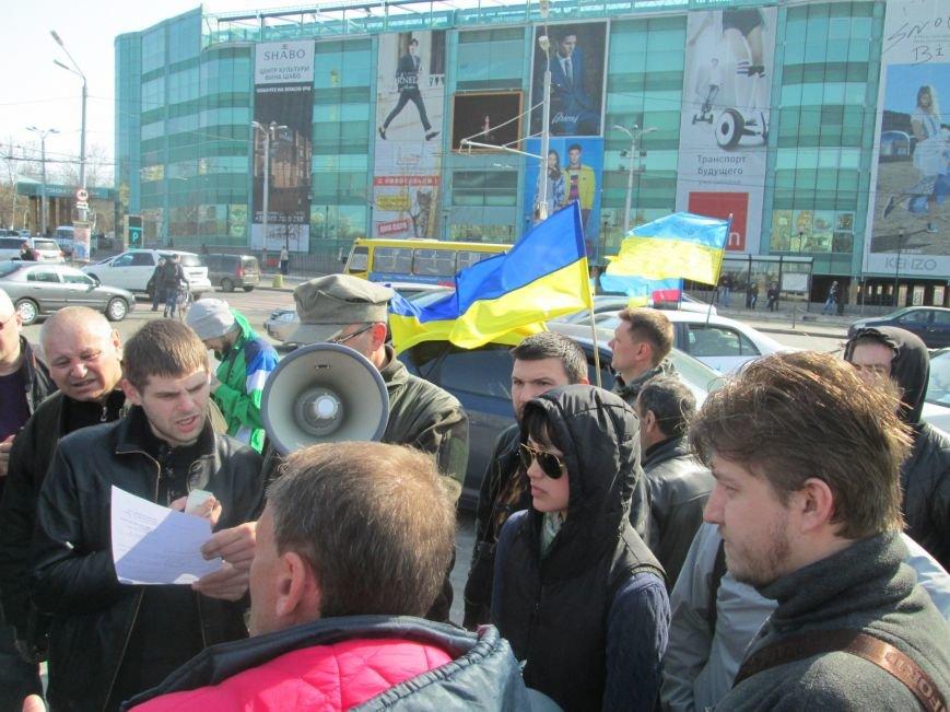 a16c8884d98c56bbb584ce0883b912a3 Митинг за рулем: одесситы устроили автопробег против Стоянова