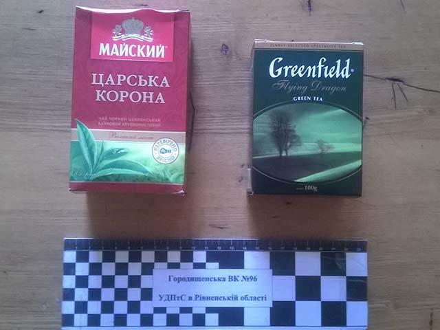 На Рівненщині в колонію намагалися передати чай з наркотиками [ФОТО] (фото) - фото 1