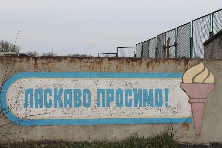 """""""О спорт, ты-мир"""", фото-1"""