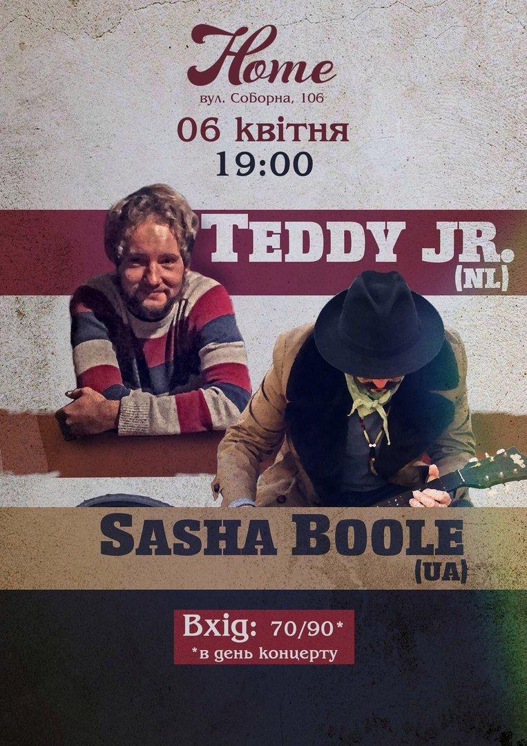 Сьогодні у Рівному на вечір неймовірного українського та голандський фольку! (фото) - фото 1