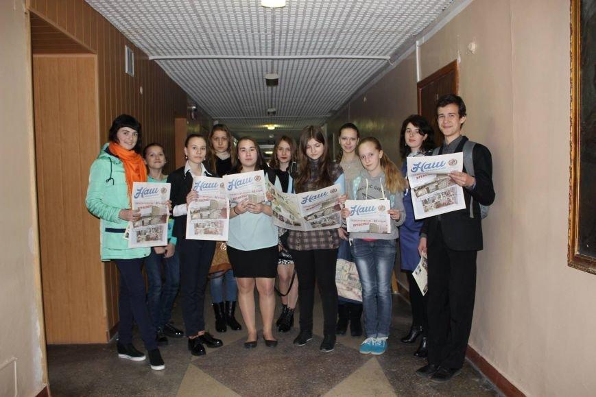 Як черкаські школярі стали ведучими Студентського телебачення (ФОТО), фото-2