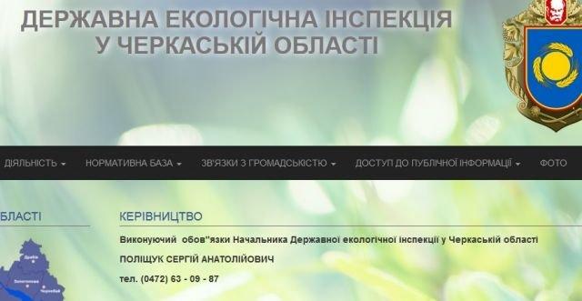 Суд вкотре поновив Миколу Клименка на посаді, фото-1