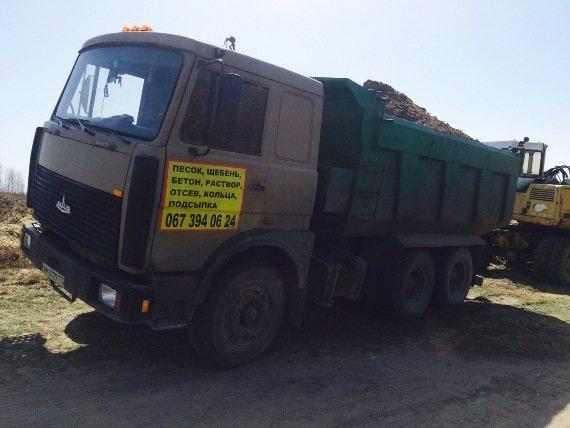 В Житомирском районе под видом строительства водоема успешно добывали песок, фото-2