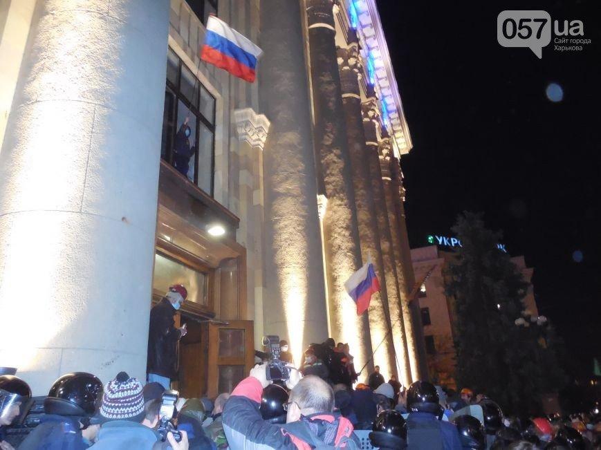 Вторая попытка захвата Харьковской ОГА: как это было. Спустя два года (фото) - фото 3