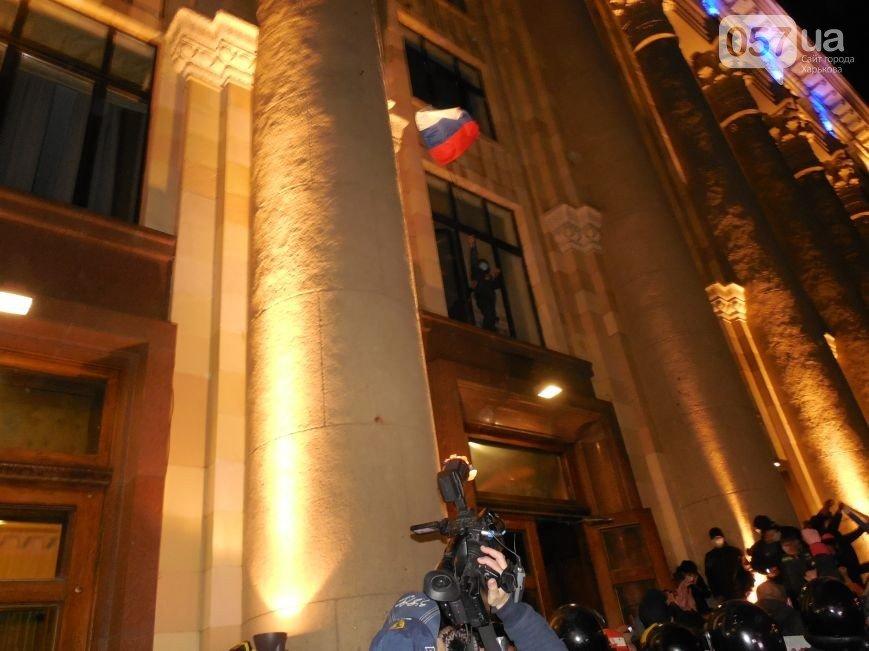 Вторая попытка захвата Харьковской ОГА: как это было. Спустя два года (фото) - фото 1