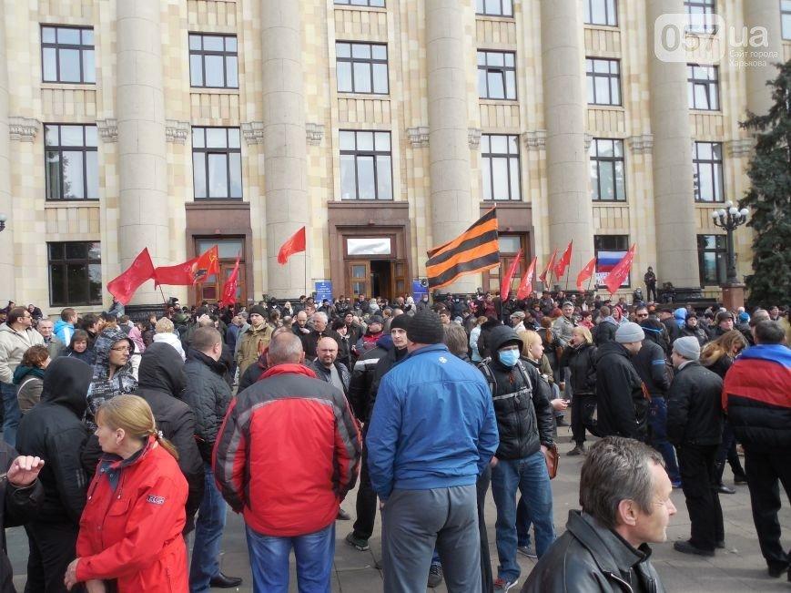 Вторая попытка захвата Харьковской ОГА: как это было. Спустя два года (фото) - фото 2