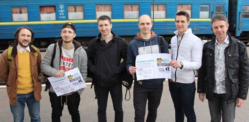 Херсонские видео-марафонцы сегодня отправились в Европу снимать фильмы (фото) (фото) - фото 1