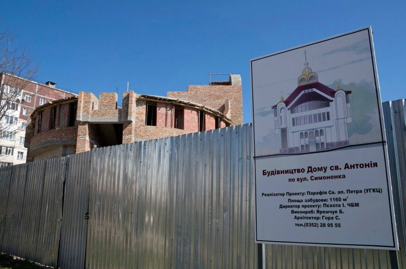 У Тернополі по вул. Симоненка будують храм біля храму (фото) (фото) - фото 1