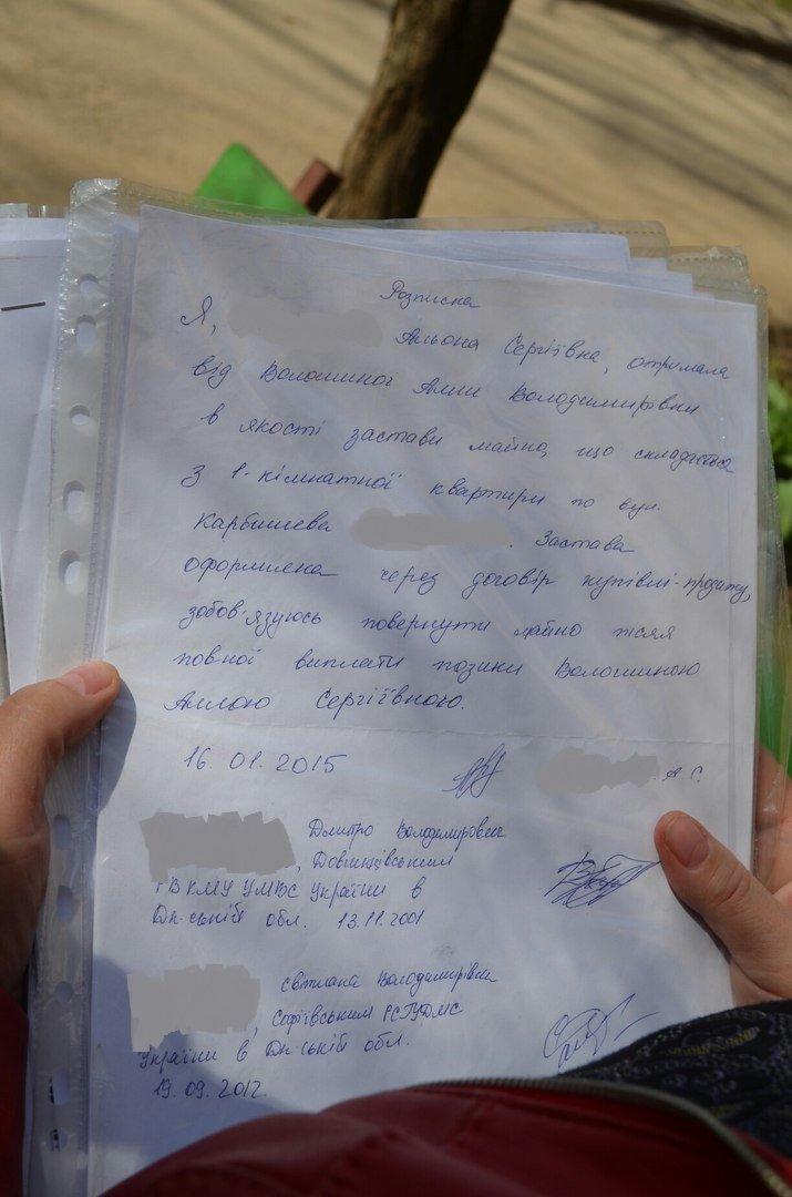 Общественные активисты выступили в защиту криворожанки, которую вместе с ребенком хотят выселить из квартиры (ФОТО) (фото) - фото 1