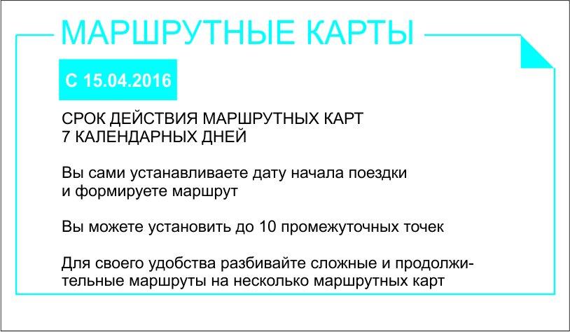 nov_06-04-16_platon_info2