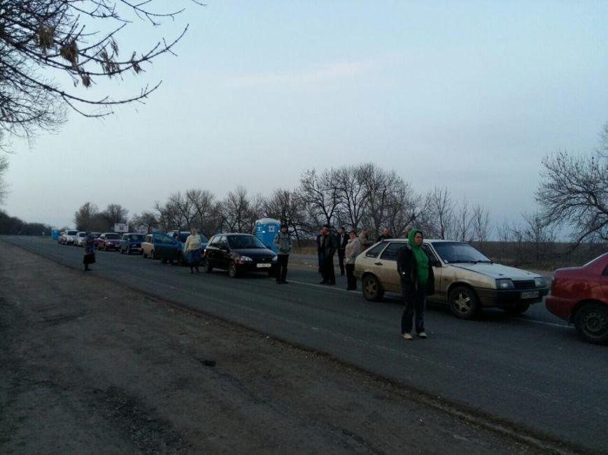 """По направлению в Мариуполь  люди  из 13 авто остались ночевать на """"нулевом"""" километре (Фотофакт), фото-1"""