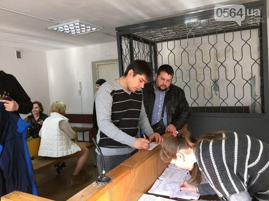 В Кривом Роге: перенесли суд над активистами, ликвидировали пожар на взрывоопасном объекте, выселяют из квартиры криворожанку, голодавшую в ВР (фото) - фото 1