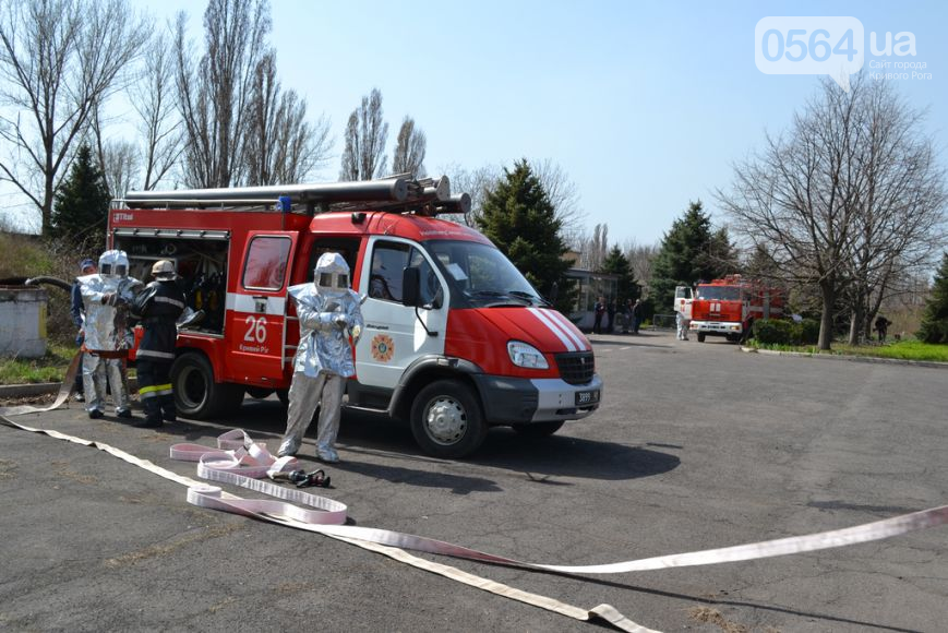 В Кривом Роге: перенесли суд над активистами, ликвидировали пожар на взрывоопасном объекте, выселяют из квартиры криворожанку, голодавшую в ВР (фото) - фото 2