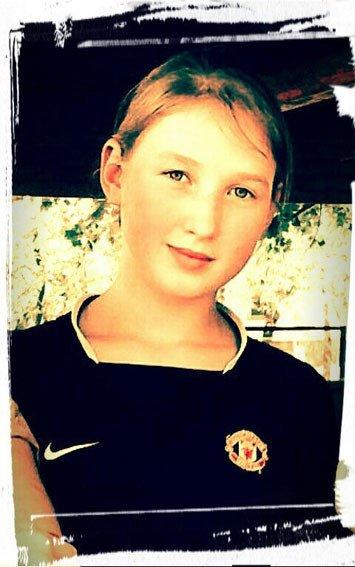 В Чернигове пропала беременная девочка-подросток (фото) - фото 1