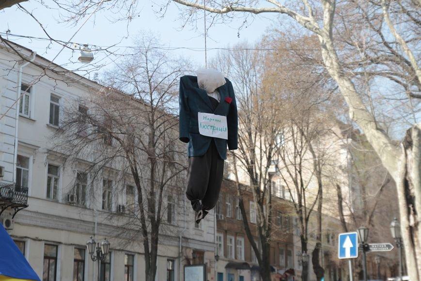 Активисты из Первомайска присоединились к