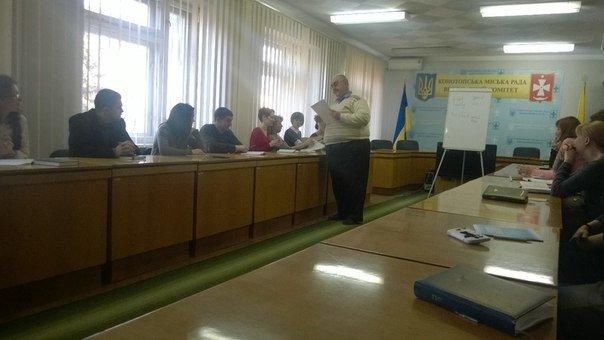 Конотопські чиновники масово вивчають англійську, фото-1