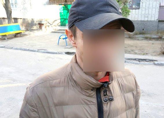 Полицейские на Полтавщине задержали наркоторговца (фото) - фото 1