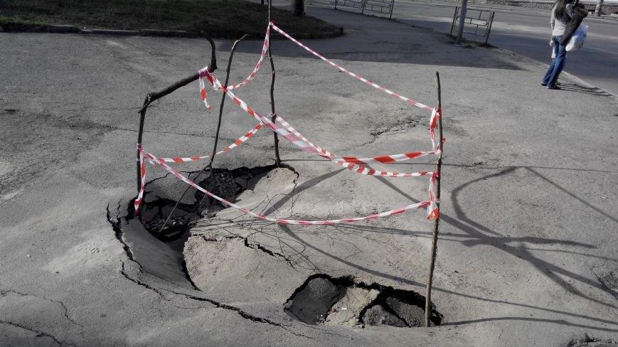 Тернопільські провалля повертаються (фото) (фото) - фото 1