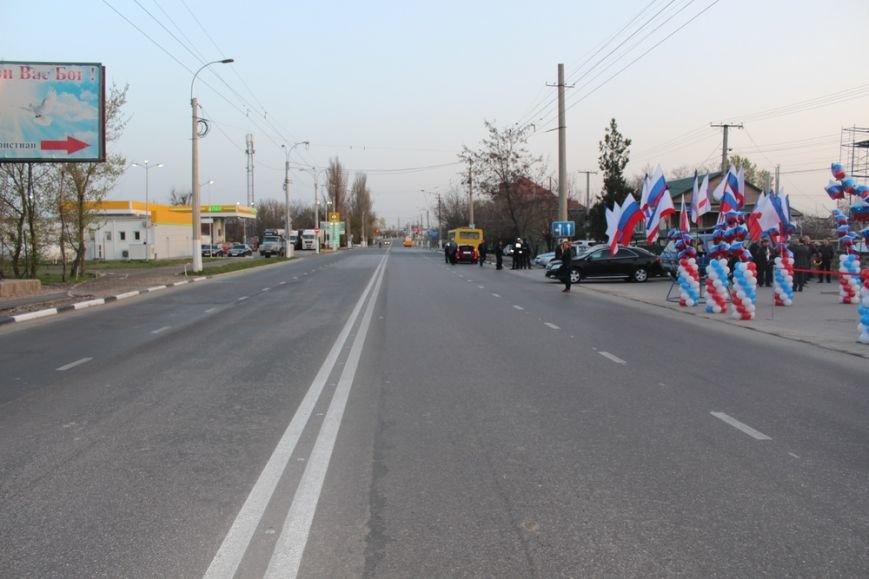 В Симферополе после проведения ремонта открыли участок Евпаторийского шоссе (ФОТО) (фото) - фото 1