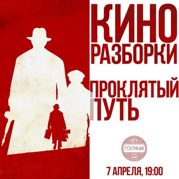 Любовь, фламенко, авантюры, приключения – одесский киновечер на любой вкус (ФОТО, ВИДЕО) (фото) - фото 2