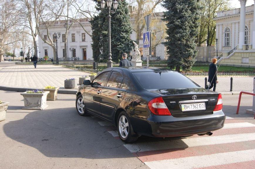 Одесские автохамы работают в мэрии и прокуратуре (ФОТО) (фото) - фото 1