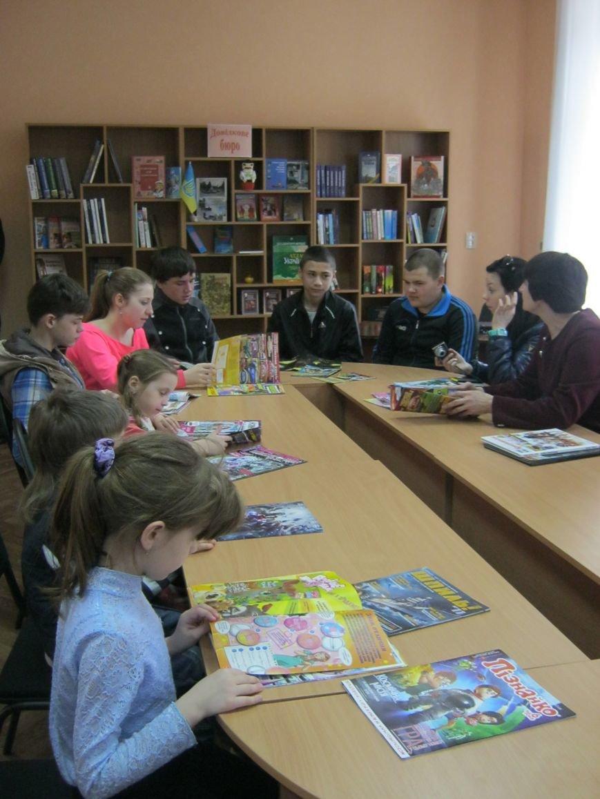 В Бахмуте для детей провели библиотечную «тусовку» (фото) - фото 1